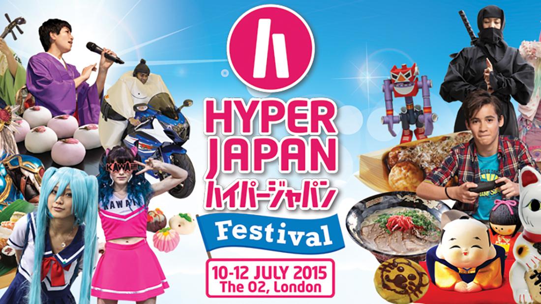 HyperJapan2017